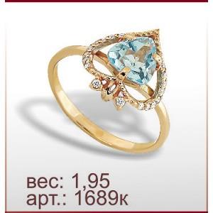 Кольцо 1689к